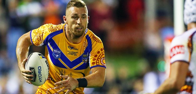 The Bryce is right for Origin: Geyer